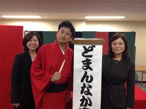 Ikukimochi
