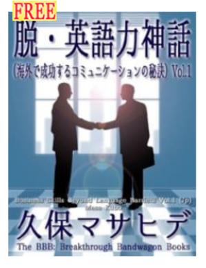 Vol1_cover